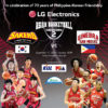Teacher Sports Fest: Korea's LG Sakers and Barangay Ginebra reignites for Asian Basketball Showdown II